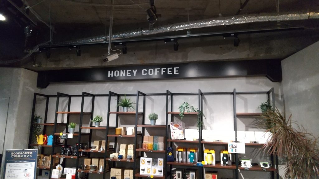 HONEY COFFEE おしゃれな本棚
