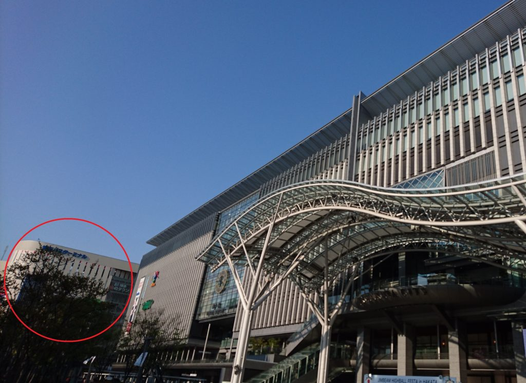 博多駅と博多バスターミナルの写真 博多バスターミナルは○で囲っています。