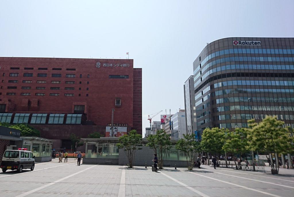 西日本シティと福岡センタービルの写真