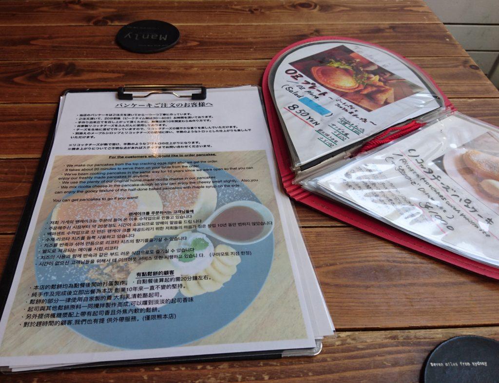パンケーキ注意事項の表とランチタイムメニュー表