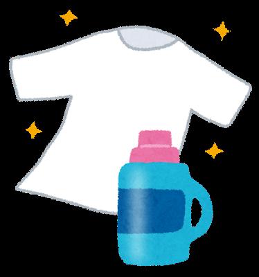 洗剤できれいになった服のイラスト
