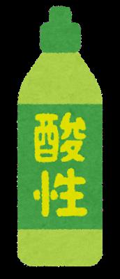 酸性の液体のイラスト