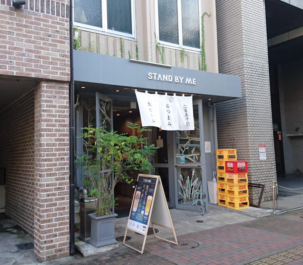 お店外観 斜め左側から撮影