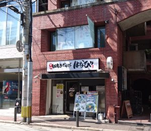 反対側の歩道から見えるお店の外観