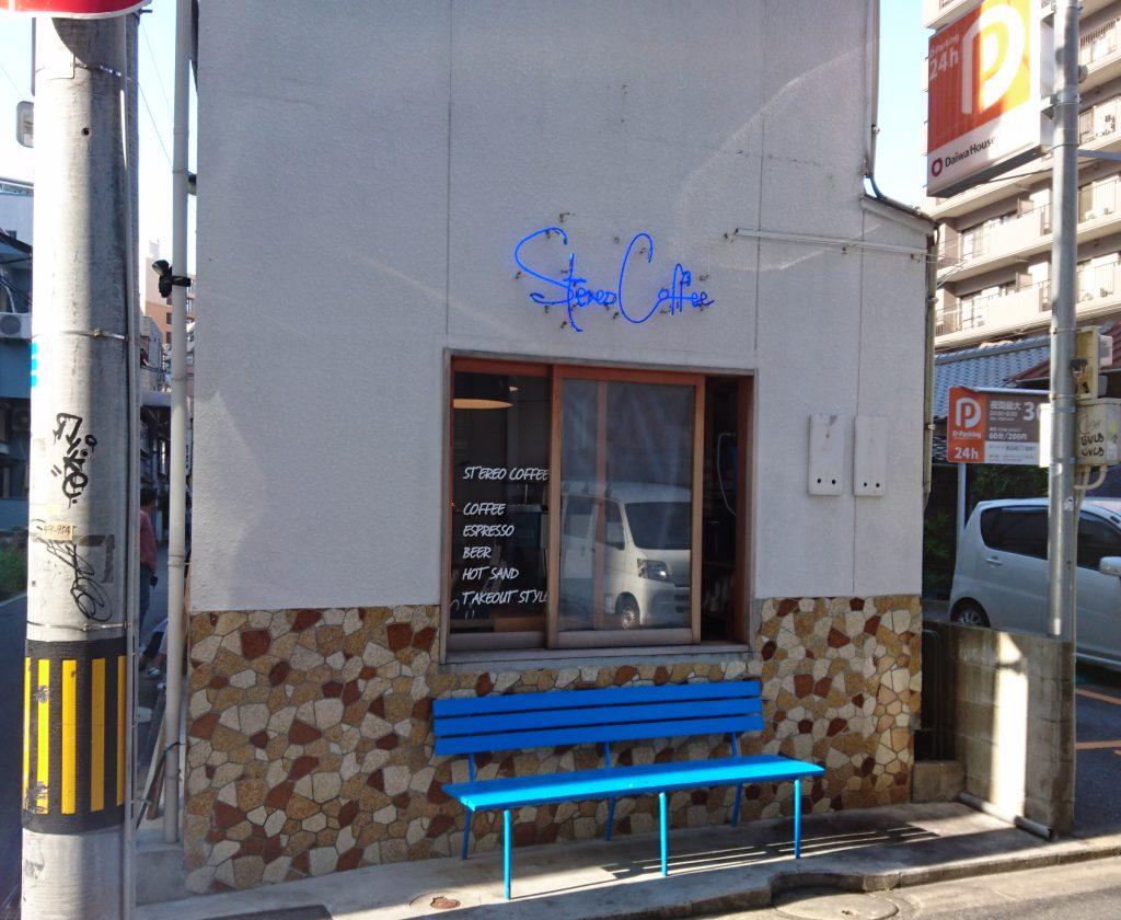 外観 青いベンチが道路側に置かれている