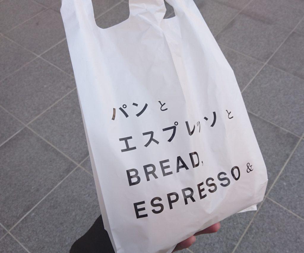 購入したパンが入っているお持ち帰りの袋