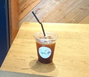 アメリカンコーヒー アイス 拡大編集済み