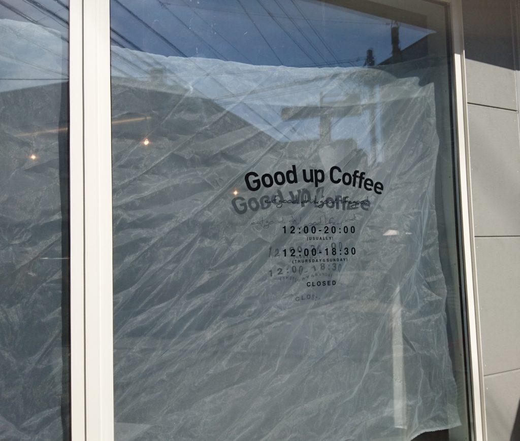 お隣のお店のガラス壁 Good up coffeeのロゴが入っている