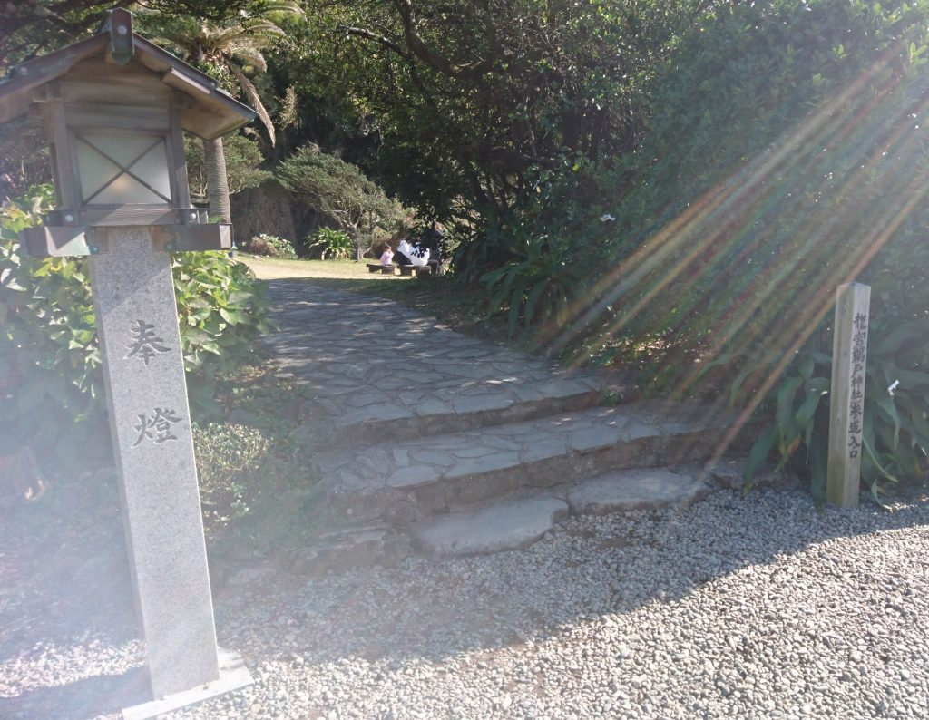陽の光と龍宮の入口