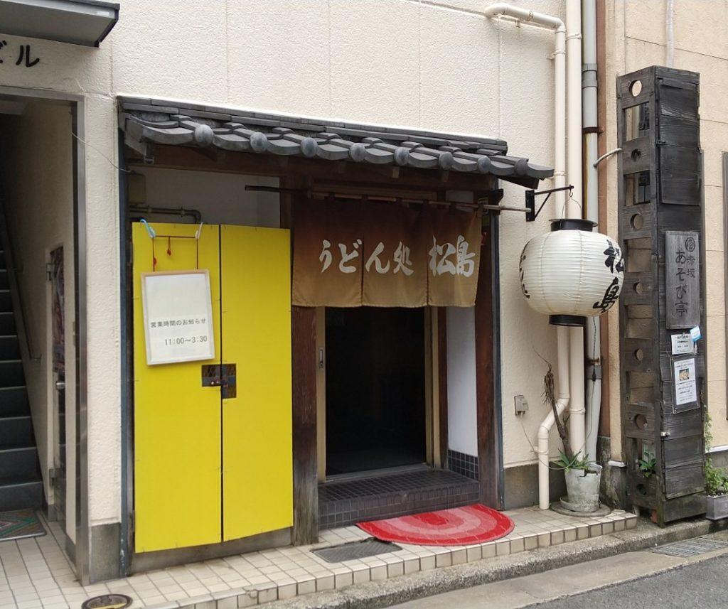 お店の外観 左側から撮影