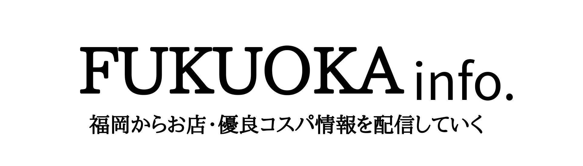 FUKUOKAinfo.