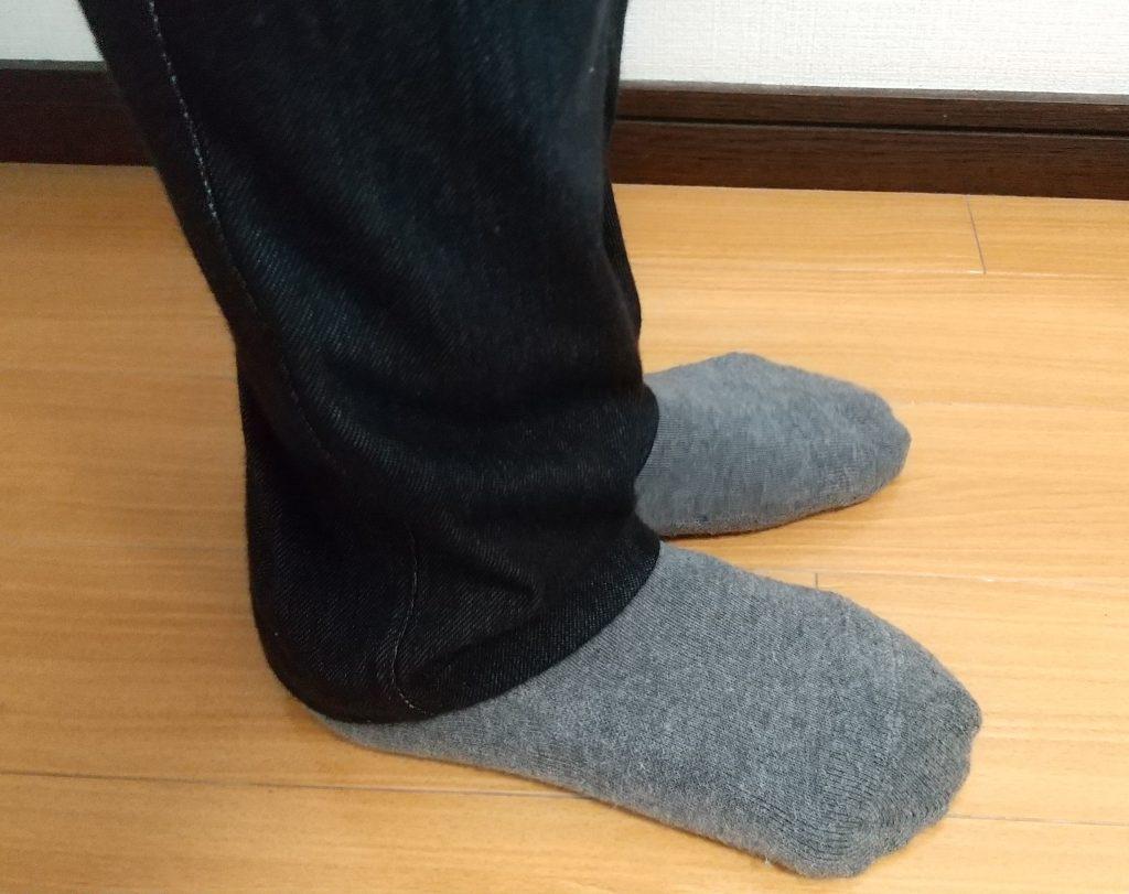 靴下とズボンの裾