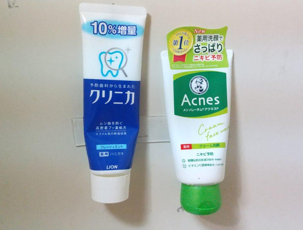テープでつけられた洗顔フォームと歯磨き粉