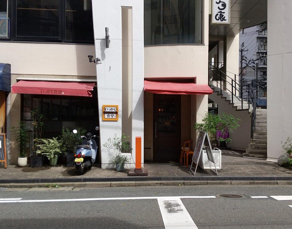 お店を道の反対側から撮影