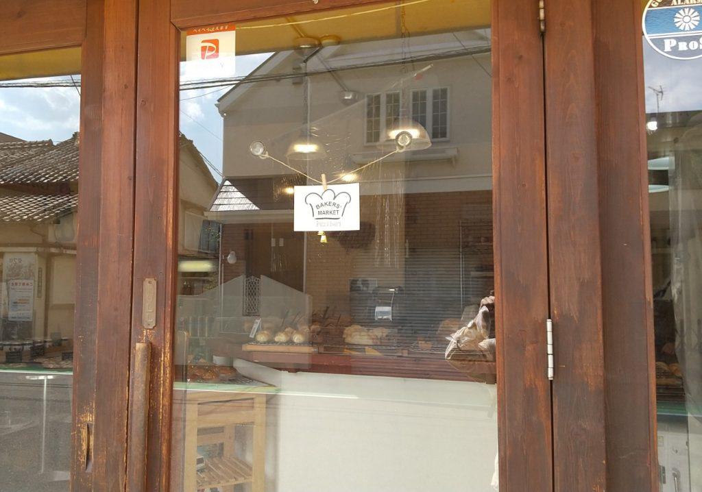 お店入口の扉