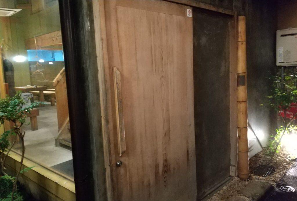 池田屋 入口の扉