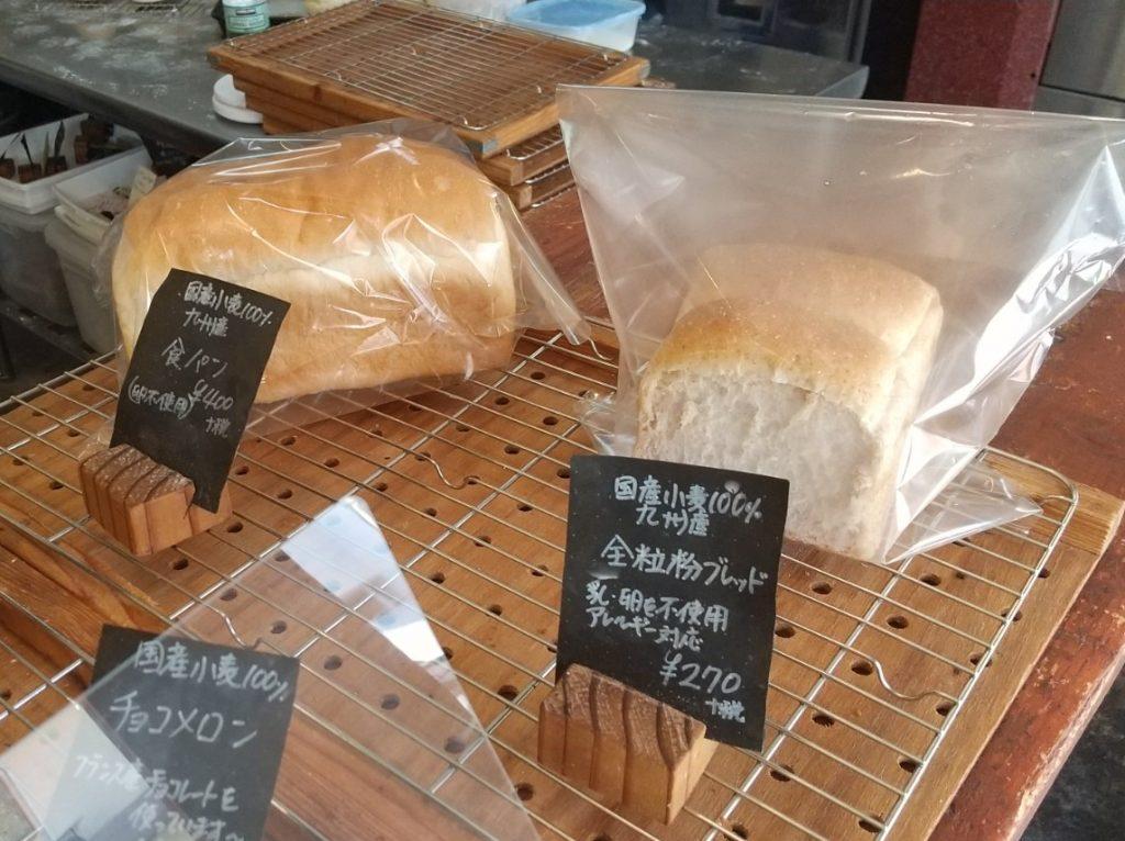 食パン 2つ