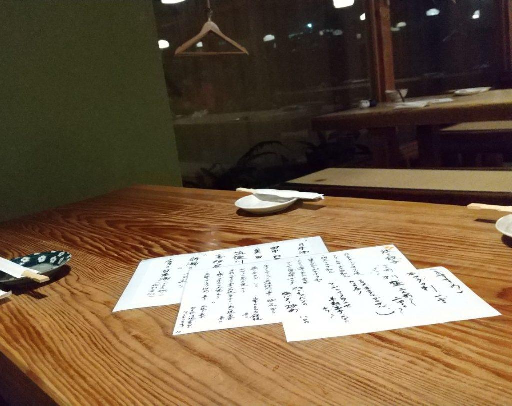 池田屋 テーブル席の様子