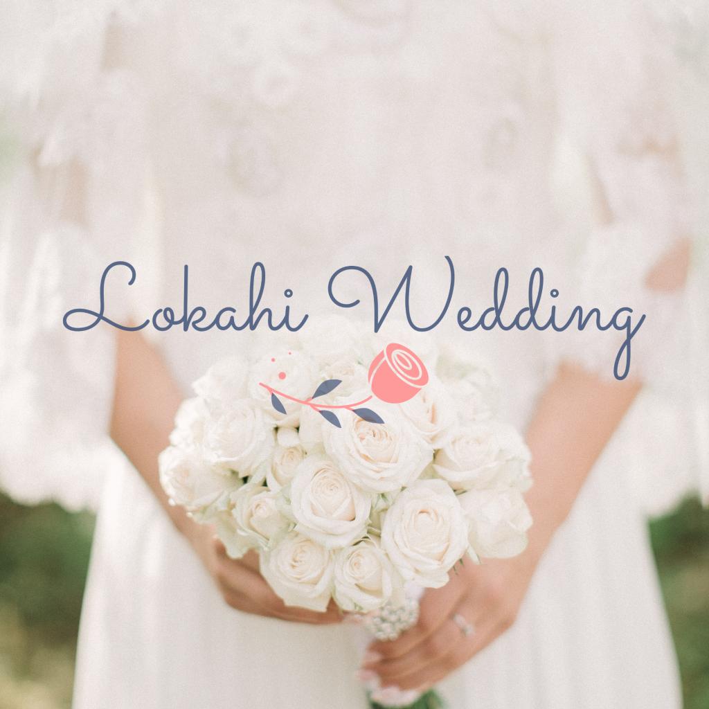 花嫁とブーケとサイトロゴ
