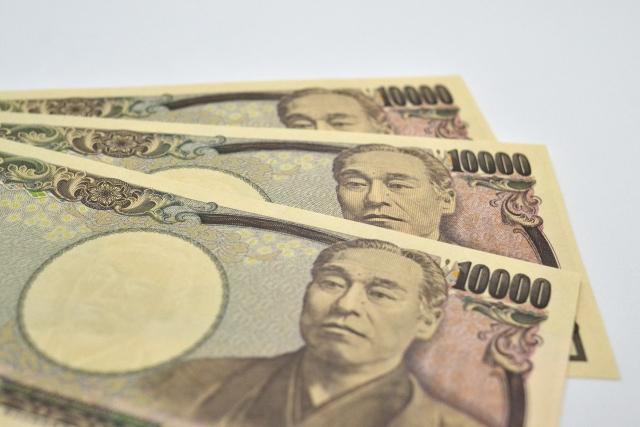 1万円が3枚ある