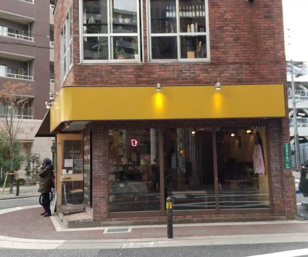 お店外観 入口右側