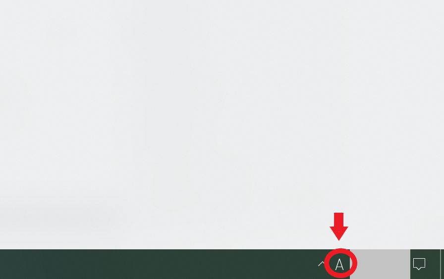 デスクトップ右下の入力変更を示す