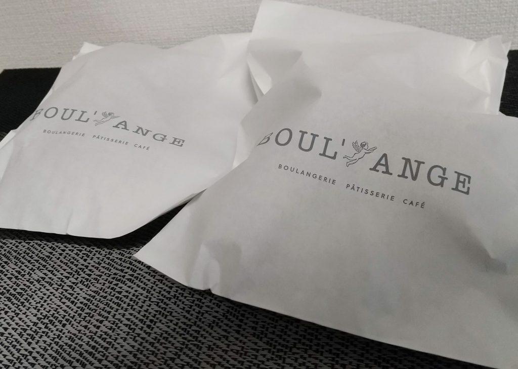 パンを入れている紙袋 2個分