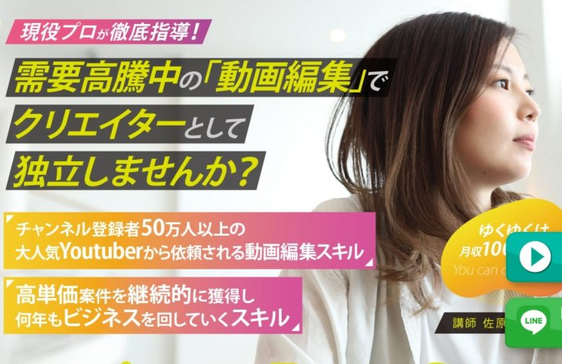 クリエイターズジャパン ホーム画面