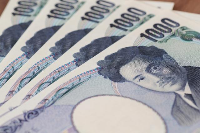 1000円が5枚ある